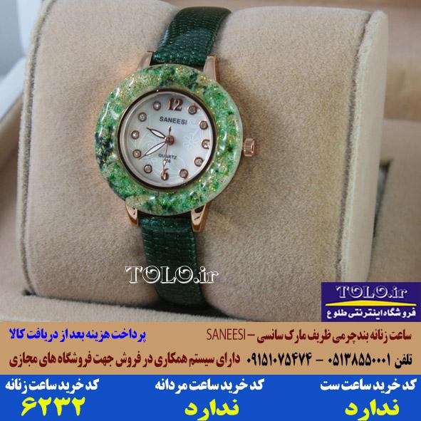 عکس ساعت ظریف زنانه