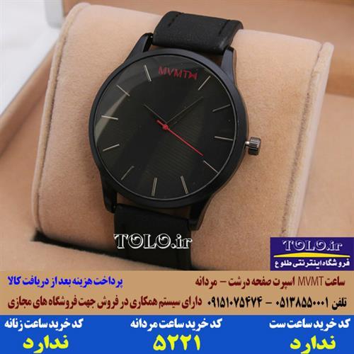 خرید ساعت مچی MVMT مردانه - اسپرت صفحه درشت بندمشکی صفحه مشکی   ساعت مچی MVMT مردانه - اسپرت صفحه درشت بندمشکی صفحه مشکی کد 5221